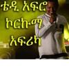 Teddy Afro ቴዲ አፍሮ *Korkuma Africa (ኮርኩማ አፍሪካ- LIVE IN ADDIS ABABA - ETHIOPIA
