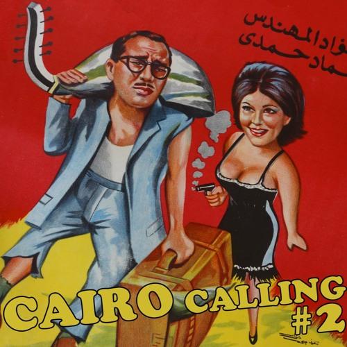 Cairo Calling #2