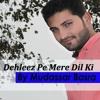 Dehleez Pe Mere Dil Ki