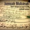 018  --  Surah Al Kahf  --  Mishary Al Afasy