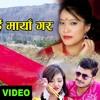 Latest Nepali Superhit Lokdohori | Mailai Maya Gara | Devi Gharti & NB Moktan, Ft. Mahendra & sami