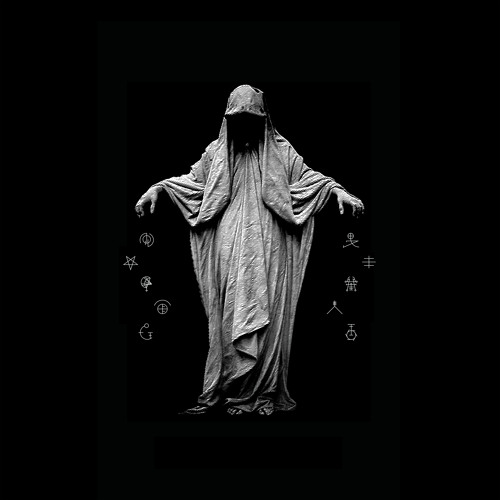 ONEF 004 - SHADES - NIGHT THE DREADLESS ANGEL EP