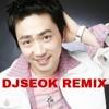 박현빈➖빠라빠빠 (DJSEOK Klubb Bumping Korea Vol.79 비트뮤직수록곡)