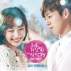 Joy - Fox/Yeowooya Thai ver By Mindthew