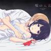 Kuzu no Honkai (OP FLAC) [96neko - Uso no Hibana / Hitorigoto + Instrumentals]