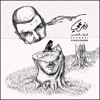 Download El Far3i - Estishraq Dakhily |  الفرعي - استشراق داخلي Mp3