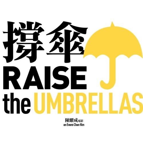 China 21: Hong Kong's Movement for Democracy - Evans Chan