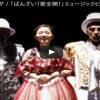 japanesemp3songs(Banzai Love) MP3 曲