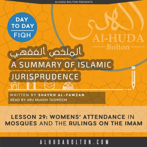 Lesson 29 Womens Attendance In Mosques And The Rulings On The Imam