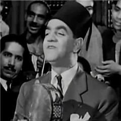 و النبى يا جميل أنا مش قدك - محمد عبد المطلب
