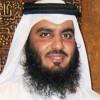 Luqman - Ahmed ibn Ali al-Ajmy -المصحف المرتل : سورة لقمان  - أحمد العجمي