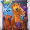 Bear in the Big Blue House but he looks back in a very A N G E R Y manner