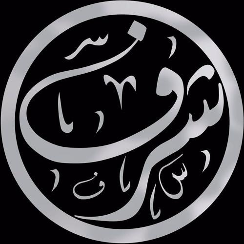Sharaf | ليك الشرف (lek el sharaf )