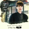 [COVER] I miss you - soyou ost goblin