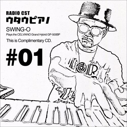 ウタウピアノ#1 album digest