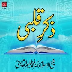 Zikr e Qalbi (Class 51) [Speech Shaykh-ul-Islam Dr. Muhammad Tahir-ul-Qadri]