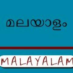 Sun Direct - Unbelievable Kerala Onam Tvc MP3