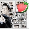 NO JAM [Duet Cover] Happy Birthday Jackson Wang!