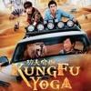 Beautiful Fairy Tales - Kungfu Yoga