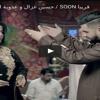 Arabic MP3 Songs (علاقتنة انتهت)