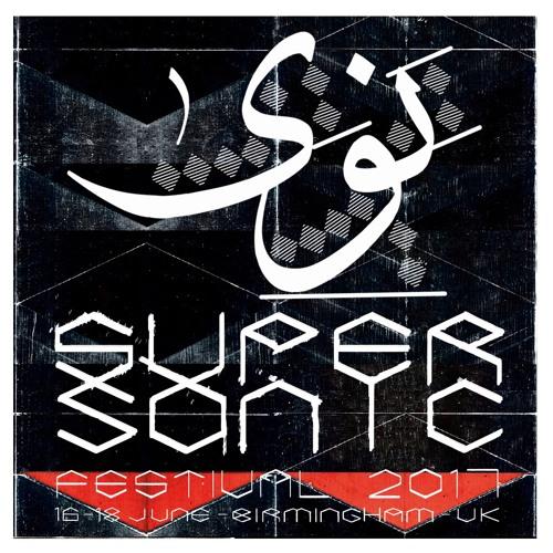 Nawa x Supersonic 2017