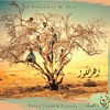 01 Dance  For Two - Terez Yazan And Friends | رقصة لَتْنين - تريز يزن والأصدقاء
