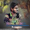 Download DIL CHEEZ TUJHE DEDI vs TERI ANKHEN BHOOL BHULAIYAA Mp3
