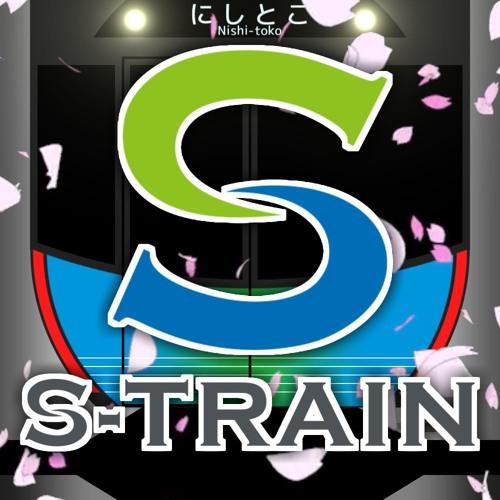 Sトレ桜【 S-TRAIN1号 × 千本桜 】