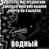 Грязный Луи (The Chemodan Clan) - RifmoPovod Live 2017