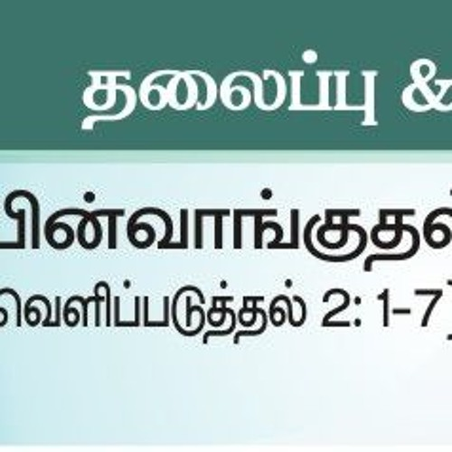 CSI St Peters Church Lent 201 7 Day 24
