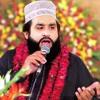 Ya Nabi  Salaam Alika By Khalid Hasnain Khalid Naat