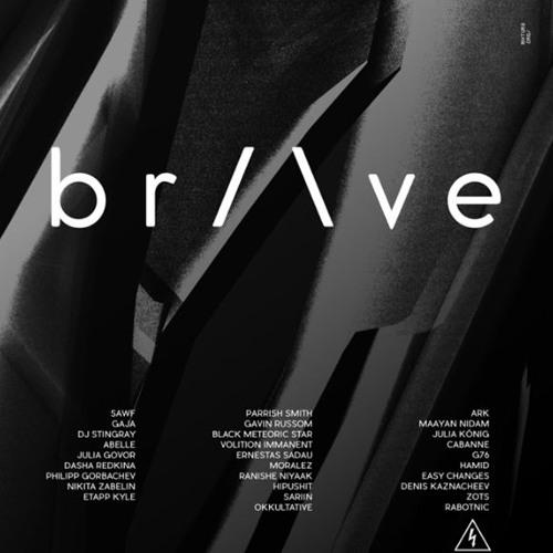 Philipp Gorbachev - live @ BRAVE (ARMA17, 11.02.2017)