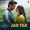 Jab Tak M.S. Dhoni Dj Baggio Remix