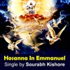 Hosanna In Emmanuel: English Christian Pop Rock Songs [by Pop Rock For Humanity]