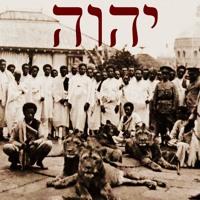 Twelve Tribes Unify 2