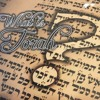 HHMI ~ What Is Torah  ~ Pt 6 ~ The Weightier Matters of Torah