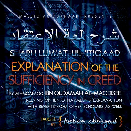 The Explanation Of The Sufficiency In Creed Class 5 By Hisham Abouzeid