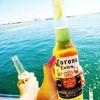 Corona Lime Feat. DJ Ante & Gino