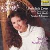Bach: Lute Suite in E Minor, BWV 996 - 1. Prelude; Presto