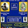 Bhupinder Singh Sajjan Naal Dr. Punreet Kaur, Galbaat Visha, Beti Bachao Beti Padhao