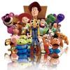 Toy Story - Je suis ton meilleur ami (Remix)