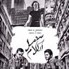 Shahd El Shaarawy X Aguizi & Fahim - Sahl El Kalam/سهل الكلام
