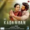 Aagaatha Kaalam-5StarMusiQ.Com