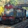 Southern Railway Odam - Punnagavarali ragam