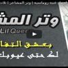 Arabic mp3 song ( بنات سوريا وعراقي)