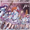 μ's - Snow Halation (JSX Cover) [HQ] [FREE DOWNLOAD]