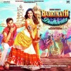 Badri Ki Dulhania (Title Track) Full Mp3 Song - Mp3dax.info