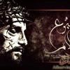 Download -لحن غولغوثا للمعلم ابراهيم عياد   طقس صلاة الجمعة العظيمة Mp3