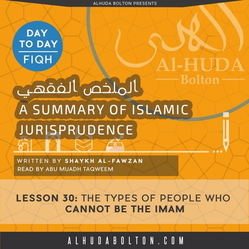 Lesson 30 Types Of People Who Cannot Be The Imam