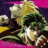 Download JoJo Sono Chi No Sadame (JoJo's Bizarre Adventure OP 1) - Hiroaki